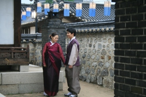 Couple at Namsangol Village
